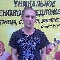 Сергей, 40 лет, Овен, Пермь