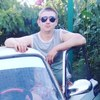 Рома, 27, г.Каменец-Подольский