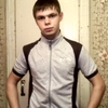 Александр, 24, г.Приволжье