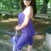 tatiana, 31, г.Атаки