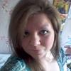 Анастасия, 25, г.Шелехов