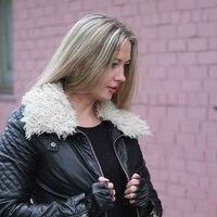 Кристина, 44 года, Весы, Краснодар