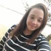 natasha, 22, Kamianske