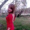 Анастасия, 31, г.Новоуральск