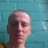 Виталик, 34, Кременчук