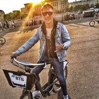 Виталий, 25 лет, Близнецы, Москва