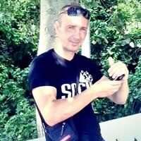 Дима, 35 лет, Лев, Москва