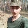 Андрей, 21, г.Никополь
