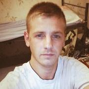 Александр 27 лет (Близнецы) Кущевская