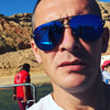 Aleksandr, 43, Temirtau