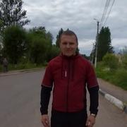 Денис 32 Тутаев