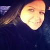 Екатерина, 22, г.Нижний Тагил