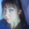 Наташа, 41, г.Днепропетровск
