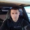 дмитрий, 35, г.Котлас