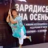 юлианна, 42, г.Ростов-на-Дону