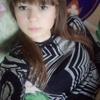 Ксения, 17, г.Алматы́