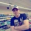 Олег, 27, г.Першотравенск