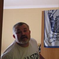Игорь, 48 лет, Скорпион, Пушкино