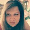 Екатерина, 27, г.Цимлянск