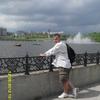 Roberto Vassilev, 31, г.Катерини