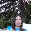 Екатерина, 30, г.Белая Калитва