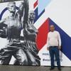 АРТЁМ, 38, г.Обнинск