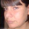 ульяна, 33, г.Курск