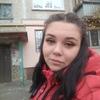 Анастасия, 20, г.Киев