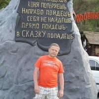 Руслан, 42 года, Лев, Москва