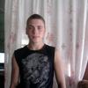 меченый, 20, г.Урень