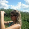 Елена, 42, г.Балаклея