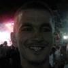 Ваха, 34, г.Раздельная
