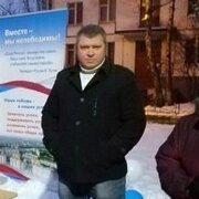 Дмитрий 30 Фряново