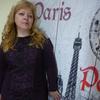 Елена, 51, Миколаїв