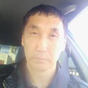 Арсалан 41 Улан-Удэ