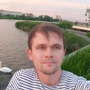 Сергей 31 Оренбург