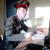 Максим, 28, г.Ставрополь