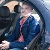 Сергей, 27, г.Унеча