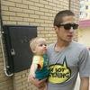 Денис, 24, г.Симферополь