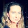 Лена, 23, г.Одинцово