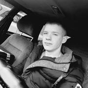 Знакомства в Троицке с пользователем Дмитрий 25 лет (Скорпион)