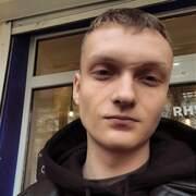 Denis Popovkin 21 Тула