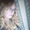 Инна, 44, г.Олекминск