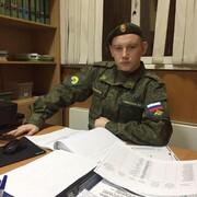 Роман 23 Черногорск