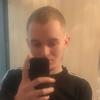 Денис, 21, г.Петропавловск