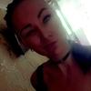 Yuliya, 28, Inozemtsevo