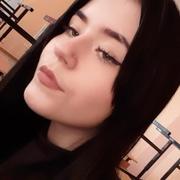 Софья 18 Москва