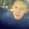 Влад, 24, г.Теребовля