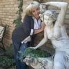 Елена, 28, г.Абакан