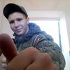 Александр, 23, г.Евпатория